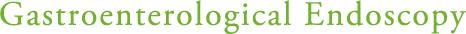 Gastroenterological Endoscopy